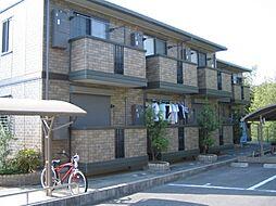 コゥジィーコート[1階]の外観