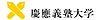 周辺,ワンルーム,面積18m2,賃料7.5万円,東急東横線 日吉駅 徒歩11分,東急目黒線 日吉駅 徒歩11分,神奈川県横浜市港北区日吉4丁目