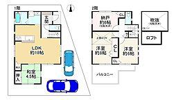 園田駅 3,780万円