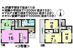 兵庫県姫路市網干区福井