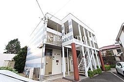 東京都府中市晴見町3丁目の賃貸アパートの外観