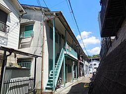 兵庫県神戸市須磨区妙法寺字津江田の賃貸アパートの外観