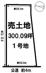 知多郡武豊町字明神戸