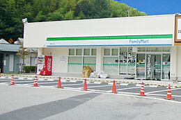 ファミリーマート 姫路SA店 約230m