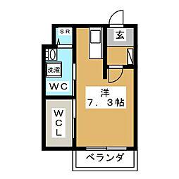 葛西臨海公園駅 5.3万円