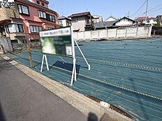 2号地付近 現地写真 世田谷区桜上水5丁目