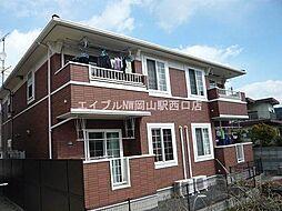岡山県岡山市南区郡丁目なしの賃貸アパートの外観