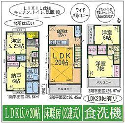 愛知県名古屋市千種区春岡通5丁目25番