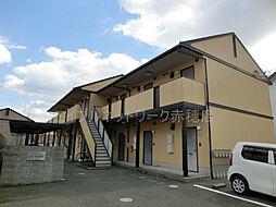 兵庫県赤穂市古浜町の賃貸アパートの外観