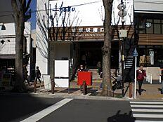 駅成増駅まで1283m