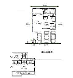 東浦和駅 2,400万円
