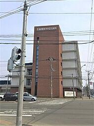 北海道整形外科...