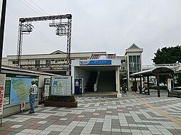 小田急線愛甲石...