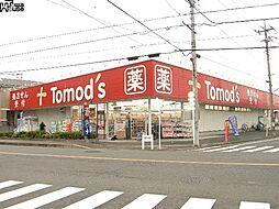 トモズ東大和店