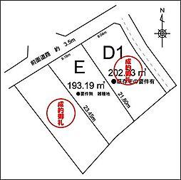 安城市箕輪町神戸
