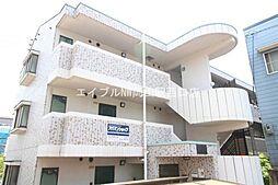 フォーラム伊島三番館[1階]の外観
