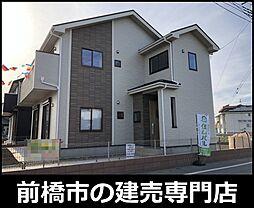 前橋駅 2,990万円