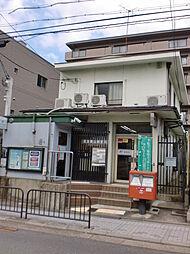 伏見桃山郵便局...