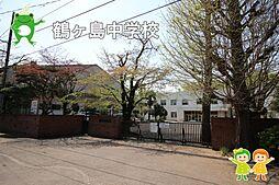 鶴ヶ島中学校(...