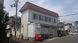 郵便局宇治五ケ...