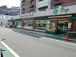 トップ石神井店...