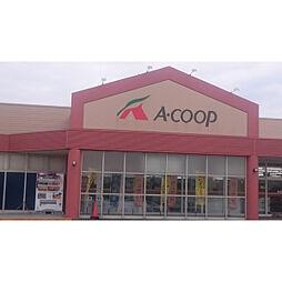 A-COOP ...