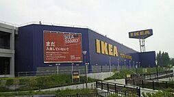 IKEA新三郷...