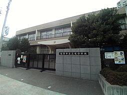 三宅小学校(3...