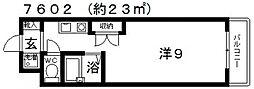 レーベンス・ラウム25[205号室号室]の間取り