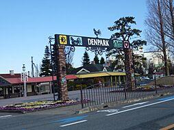 デンパーク