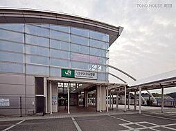 JR横浜線「八...