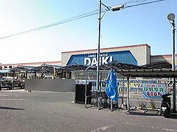 ダイキ広陵店