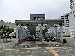 市営地下鉄「湘...