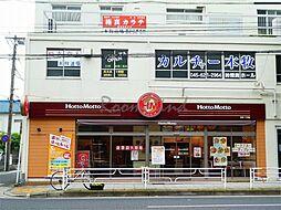 神奈川県横浜市中区本郷町3丁目の賃貸アパートの外観