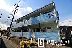 愛知県豊田市平芝町2丁目の賃貸アパートの外観