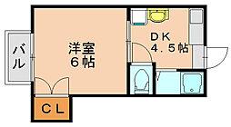 サンコーポ司[1階]の間取り