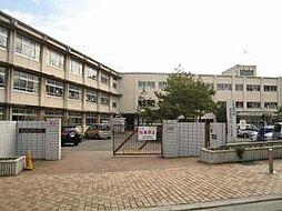 平野小学校 約...