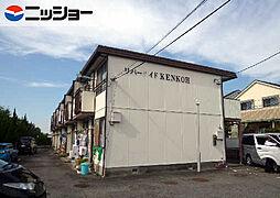 リバーサイドKENKOH[1階]の外観