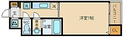 シエモワ 八尾[4階]の間取り