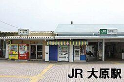 JR大原駅まで...
