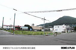 函館常盤坂ベイ...