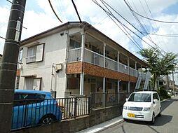 小平荘[103号室]の外観