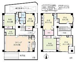 第2経堂シティハウス