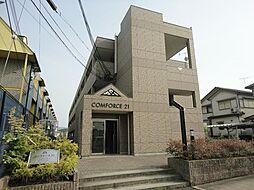 竈山駅 5.2万円