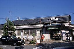 安土駅まで50...