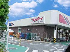 マルアイ 辻井店 600m