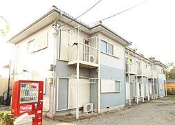 大網駅 1.8万円