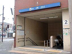 駅 八事駅・8...