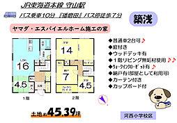 播磨田町 中古戸建 3SLDKの間取り