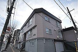 北海道札幌市東区北十九条東15丁目の賃貸アパートの外観